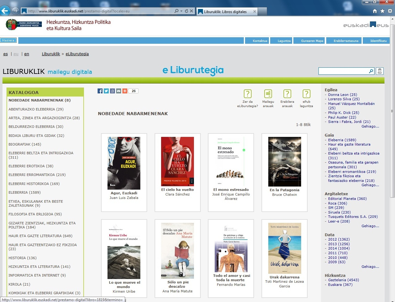 eLiburutegia_katalogoa.jpg