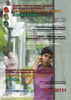 ACTUA_WEB.jpg