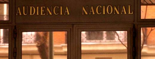 Audiencia_Nacional.jpg