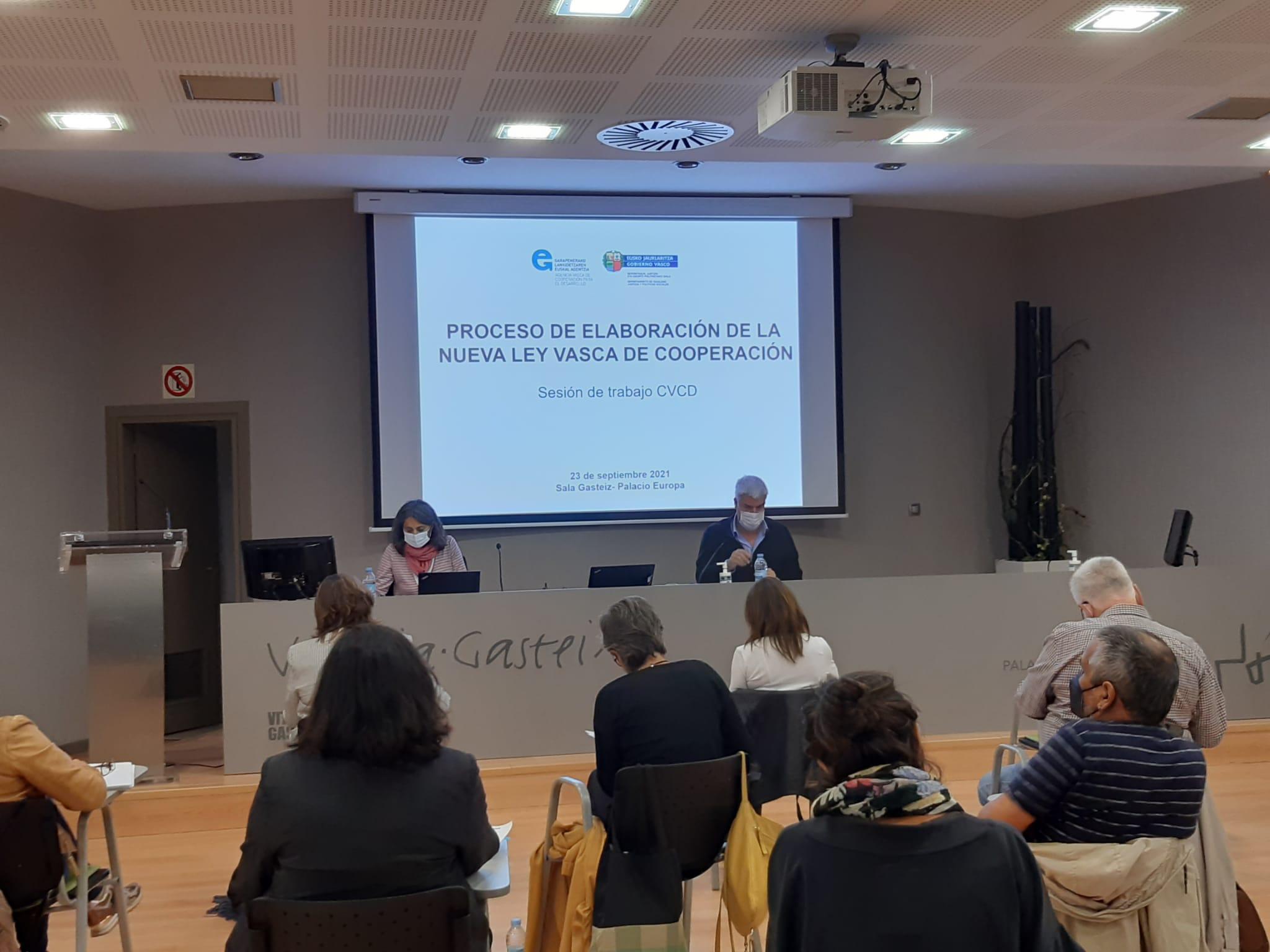 Consejo_vasco_de_Cooperacion_1.jpeg